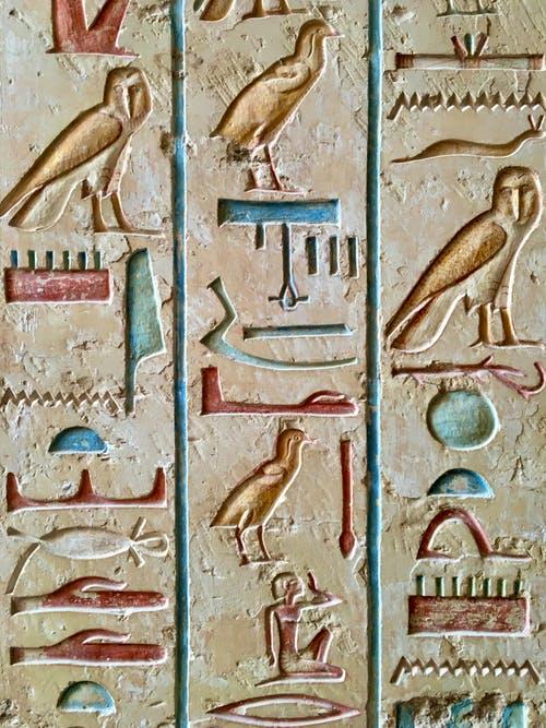 inscriptii egipt